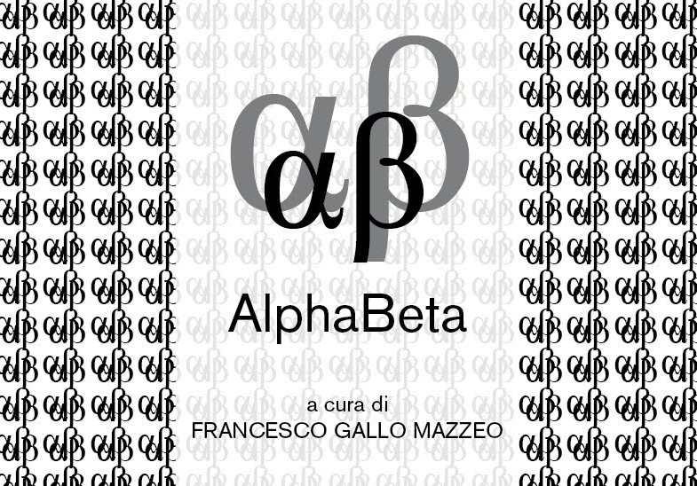 Alfa Beta: Febbraio - Marzo 2020