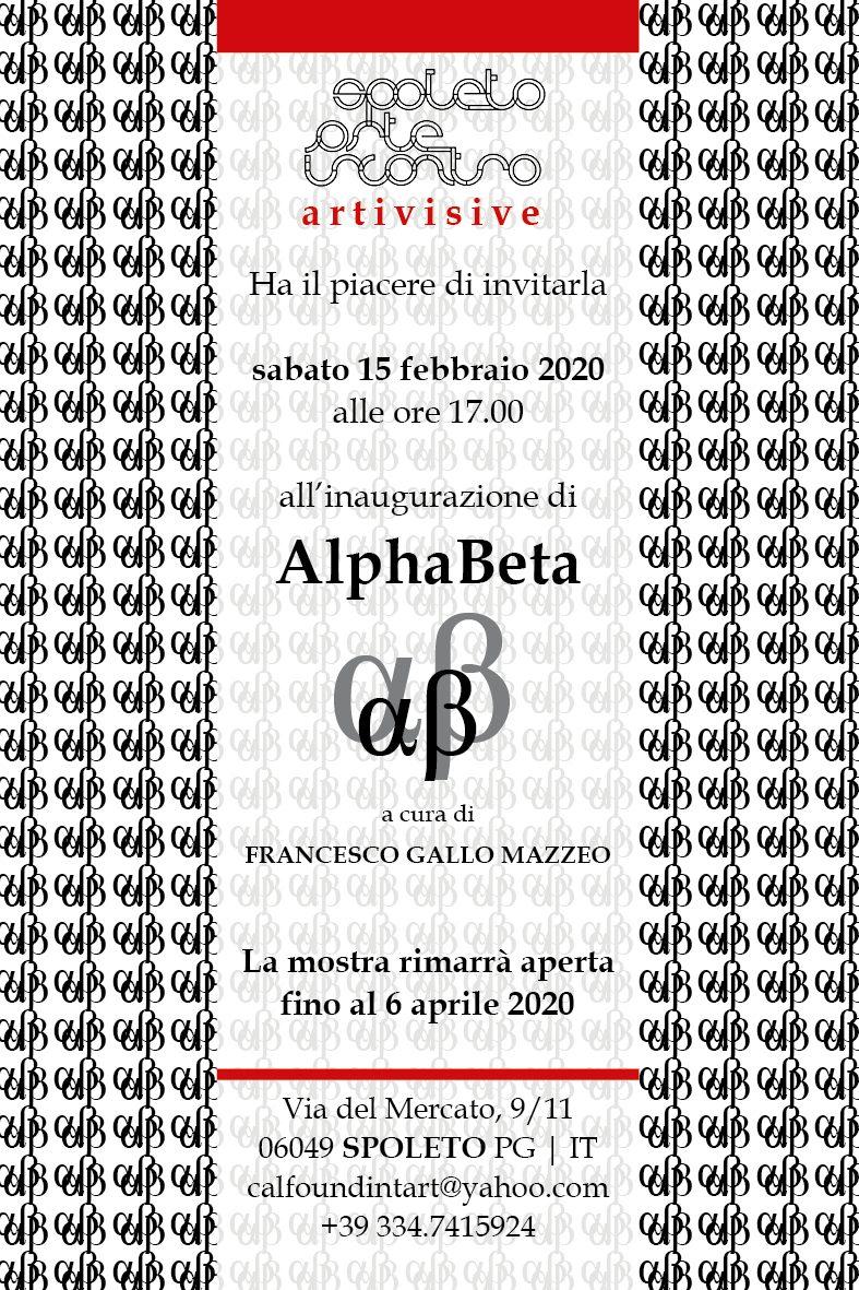 Alphabeta Spoleto